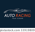 Auto racing symbol on dark blue background.  33919809