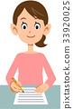 文件 資料 紙 33920025
