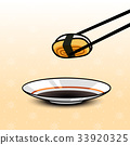 sushi, japanese, food 33920325