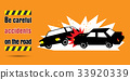 Safety first Be careful accident on the road, Vect 33920339