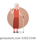 Senior Woman With Stick Happy Smiling Grandmother 33921546