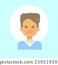 Male Screaming Emotion Profile Icon, Man Cartoon 33921930