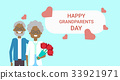 조부모, 카드, 휴일 33921971