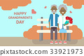 Happy Grandparents Day Greeting Card Holiday 33921973