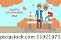 조부모, 카드, 휴일 33921973