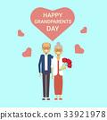 조부모, 카드, 휴일 33921978