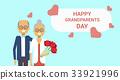 조부모, 카드, 휴일 33921996