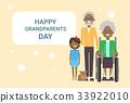 조부모, 카드, 벡터 33922010