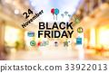 Black Friday November 24 33922013