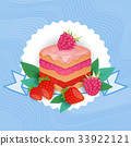 beautiful, cake, colorful 33922121