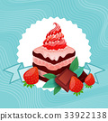 Colorful Cake Sweet Beautiful Dessert Delicious 33922138