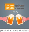 beer, hand, party 33922423