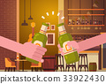 Hands Clinking Beer People In Pub Or Bar 33922430