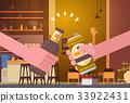 bar beer hand 33922431