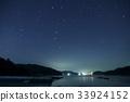 세토우치, 밤하늘, 별 밤 33924152