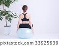 健身球 平衡球 女性 33925939