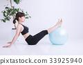 健身球 平衡球 女性 33925940