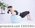 健身球 平衡球 女性 33925941