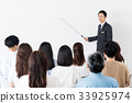 seminar, seminars, businessman 33925974