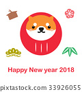 Happy New Year 2018 card. Red Shiba dog good luck  33926055