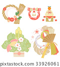 New Year decoration and ornaments illustration  33926061