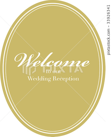 Wedding material (welcome) 33926341