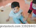 rehabilitation, infant, little 33926443