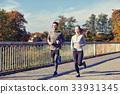 happy, couple, running 33931345