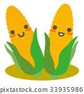 玉米 蔬菜 兄弟 33935986