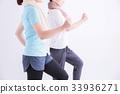 女人走路 33936271