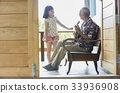 a photo of happy senior couple relaxing together outdoors 33936908
