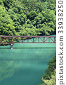 The third Shadami River Bridge (Fukushima Prefecture, Mishima Town 33938250
