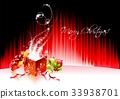 Vector Holiday illustration on a Christmas theme 33938701