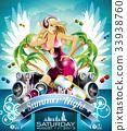 party, summer, vector 33938760