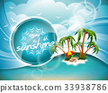 summer palm tree 33938786