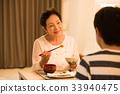 吃晚餐的日本資深夫婦 33940475
