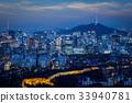 Seoul skyline in the night, South Korea. 33940781