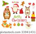 圣诞节 圣诞 耶诞 33941431