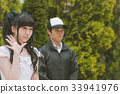 Japanese Idol 33941976