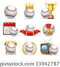 Baseball Ball icon set 33942787