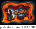 halloween vector invitation 33942789