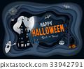 halloween vector invitation 33942791