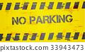 No Parking Background 33943473