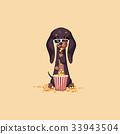 Vector stock illustration emoji cartoon character 33943504