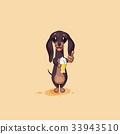 Vector stock illustration emoji of cartoon 33943510