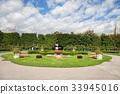 정원, 마당, 뜰 33945016