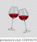 玻璃 葡萄酒 红酒 33945674