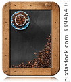 Blackboard with Coffee Beans and Copy Space 33946430