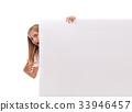 board, female, girl 33946457