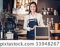 barista, blackboard, bar 33948267